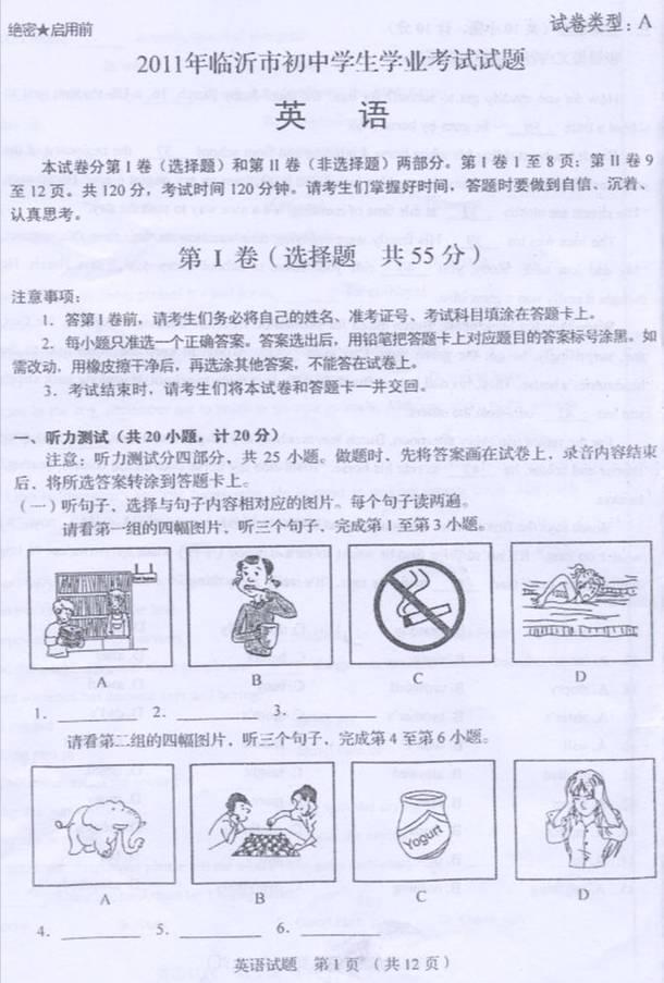 下一页 >>  2016年中考信息不断变化,www.91zhongkao.