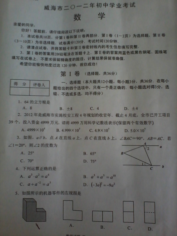 www.91zhongkao.com 宽600x800高