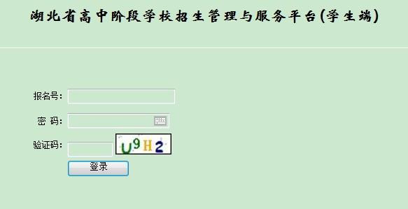 http://chuzhong.eol.cn